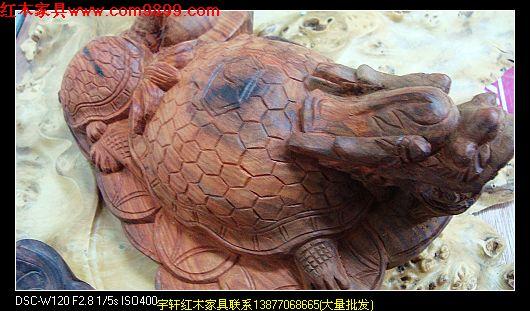 红木工艺品(红酸枝,龙龟) 原材料雕件2款