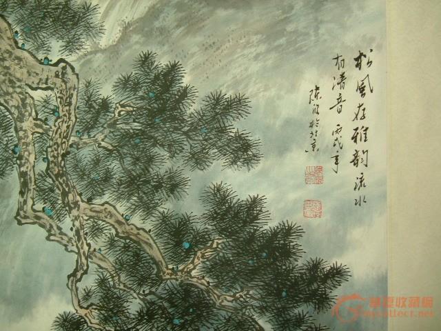 **当代著名画家·陈欣山水画《松风存雅韵》