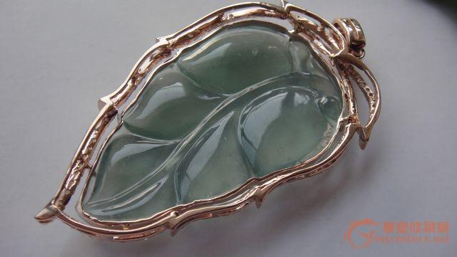 玻璃种翡翠18k金镶钻蓝绿水大树叶挂件(证书号:njc1011wh337072)