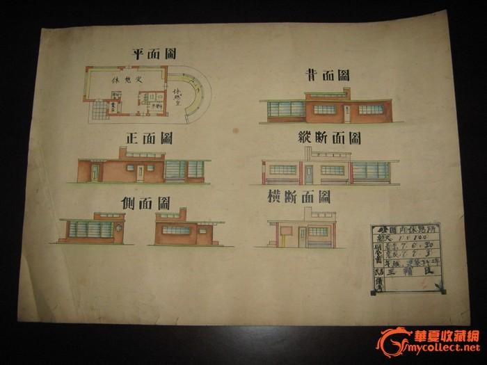 現代農村中堂設計圖