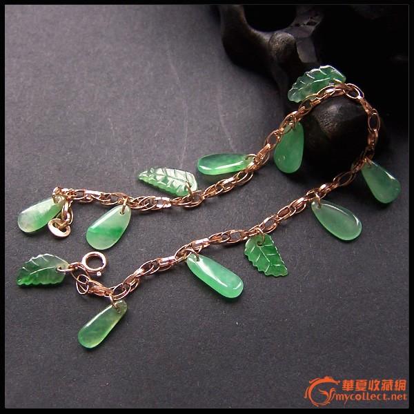 【晶晶】18k黄金镶嵌·老坑冰种阳绿·翡翠手链