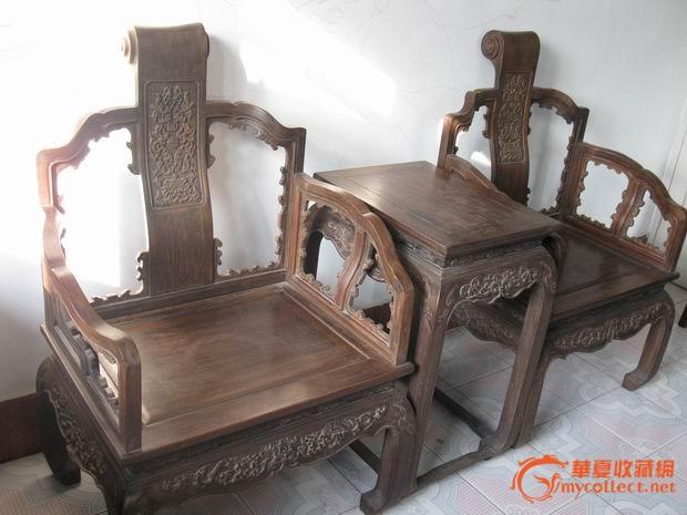 老酸枝===精雕云纹双龙抢寿太师椅3件套#图4