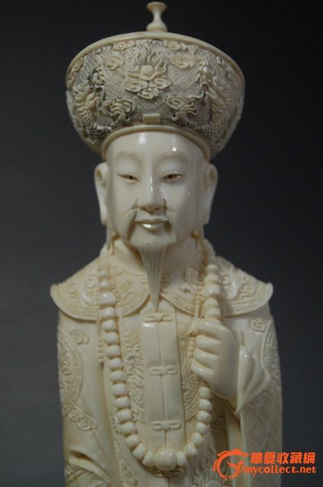 民国 牙雕清装人物像(两件)