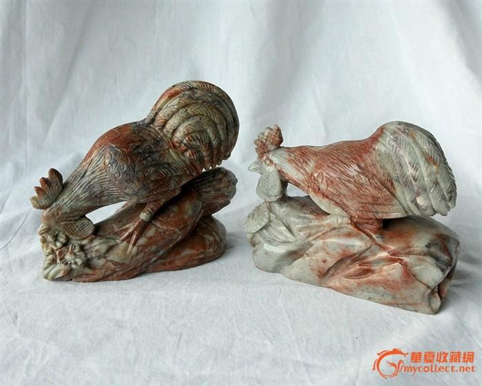 创汇期 石雕:两只鸡