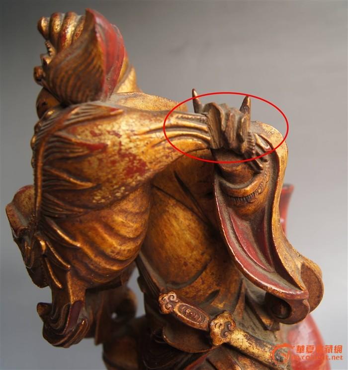 民国木雕人物狮子鎏金摆件