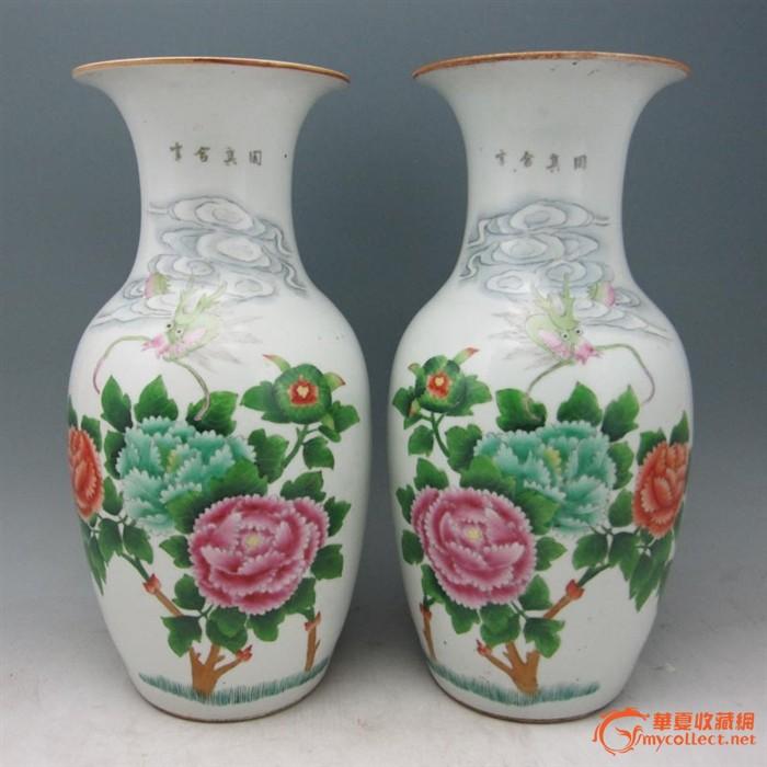 粉彩牡丹花瓶