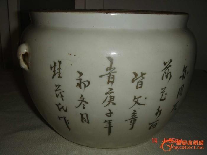 清代晚期花鸟粉彩粥罐图2