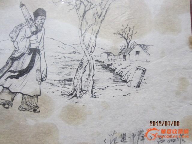 华夏古玩城 字画 近现代 > 铅笔画-1
