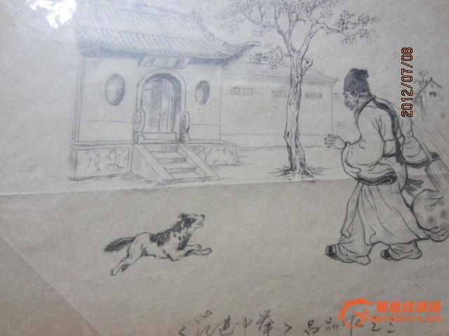 华夏古玩城 字画 近现代 > 铅笔画-2