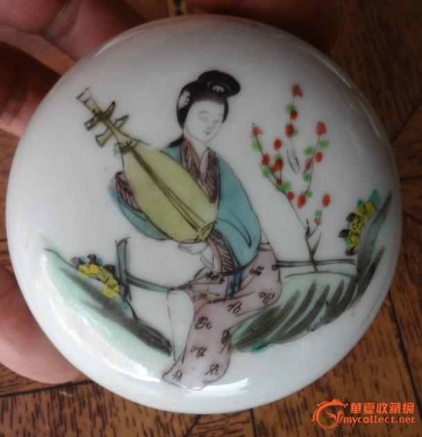 民国五彩手绘花卉美女弹琵琶图粉盒一个包老全品稀少怀旧收藏爱好
