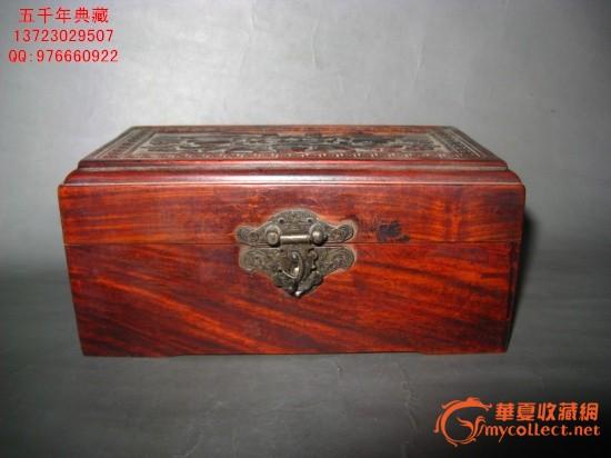 老木器 老木雕 红木盒子 手工雕刻 福在眼前 百宝箱 福寿无疆