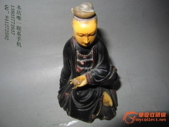 檀木 观音 佛像 摆件 古董木易 黑檀木 镶象牙 牙雕 古玩 古董 收藏品