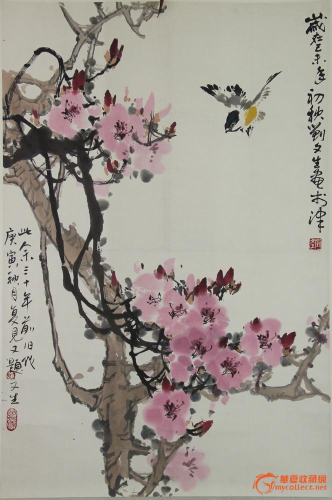 作品曾在《迎春花》《中国书画》《国画世界》等中国画刊上多次