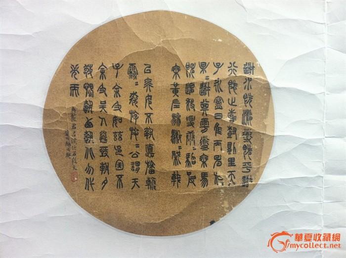 骆成襄/描述:四川省清代光绪状元书法,书法精美,难见昔日状元风采。...