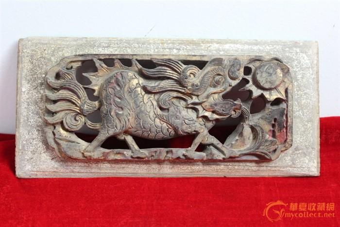 清代麒麟木雕片269元