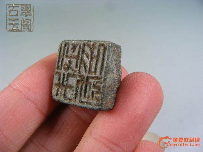 地摊 玉器 汉代青铜鎏金龟钮印章; ps古风印章背景素材;