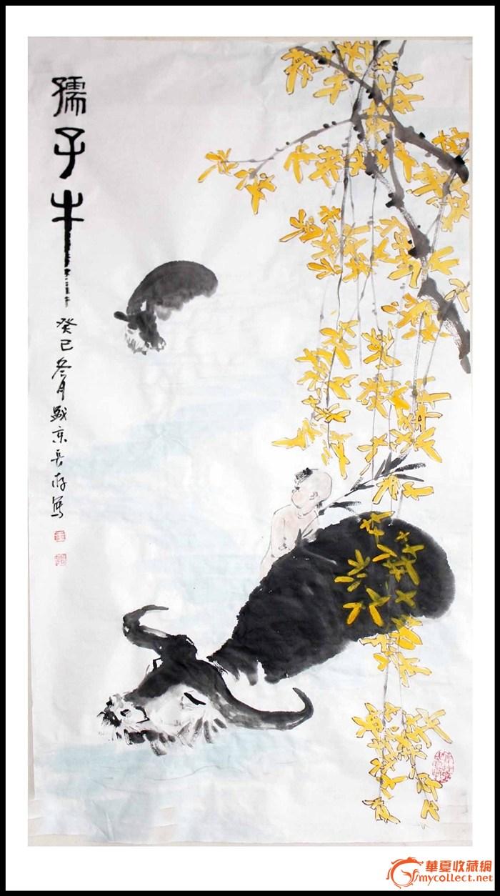 法制海报手绘水粉