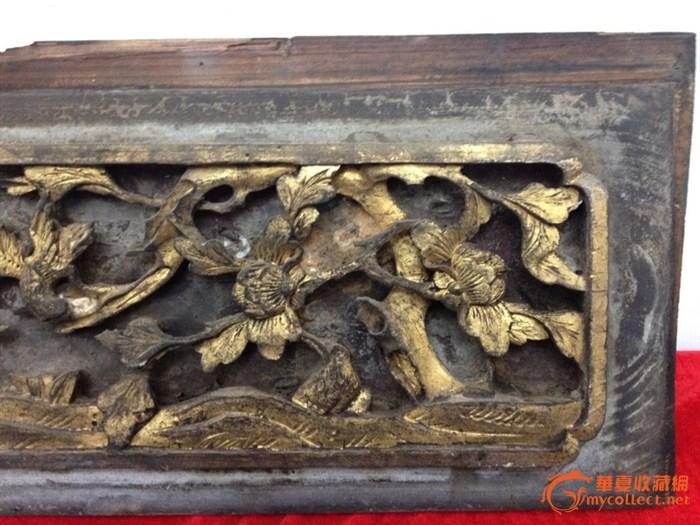 清代荷花鸟镀金樟木木雕一对599元