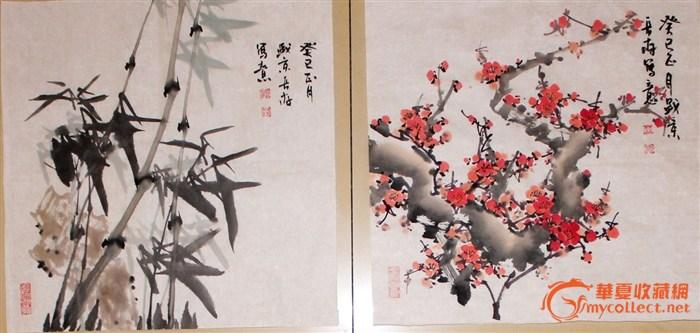梅兰竹菊-图2