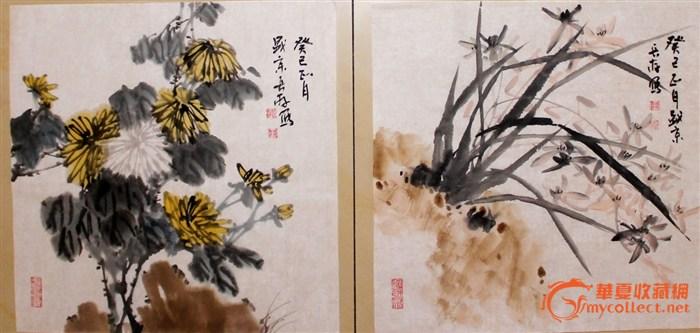 梅兰竹菊-图3