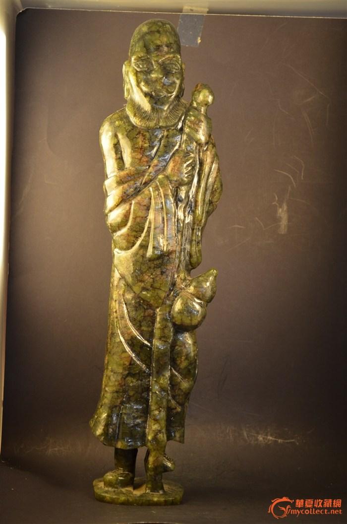 清代玉石雕刻 - h_x_y_123456 - 何晓昱的艺术博客