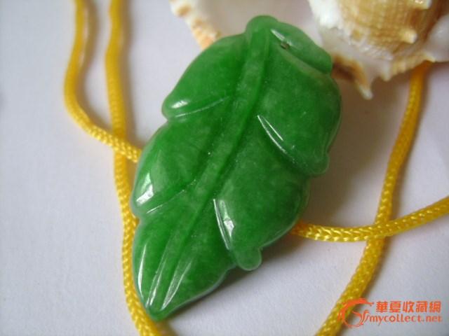 翡翠干青种铁龙生满绿色事业有成金枝玉叶树叶子挂件吊坠
