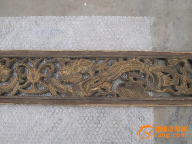 清代中期楠木二龙戏珠木雕挂件