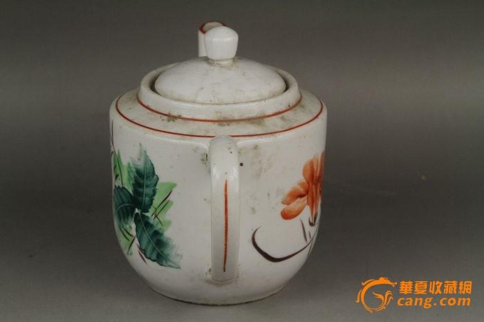 50年代手绘瓷茶壶