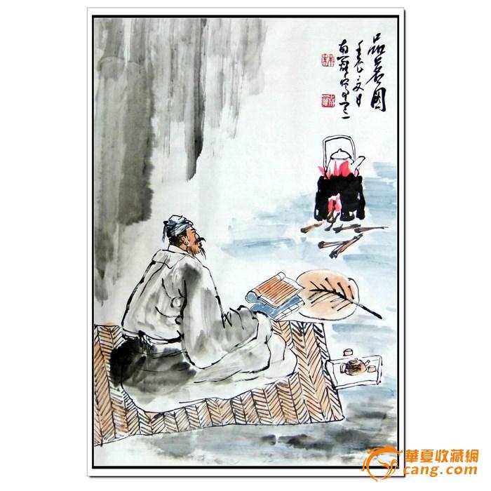 【品茗图】国画茶画山水人物