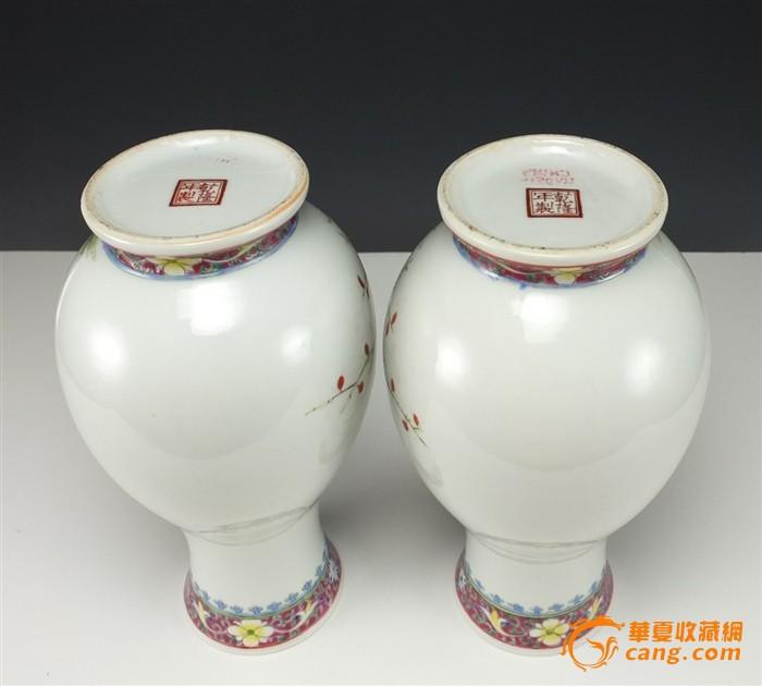 瓷器 工艺品 陶瓷 700_630