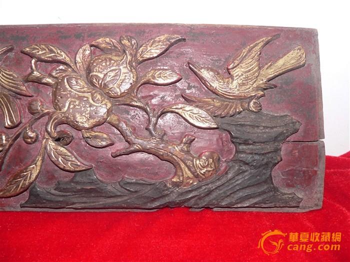 清代鹤鸟木雕一对288元