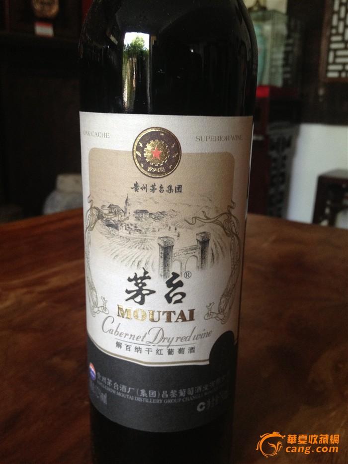 茅台8年树龄解百纳干红葡萄酒