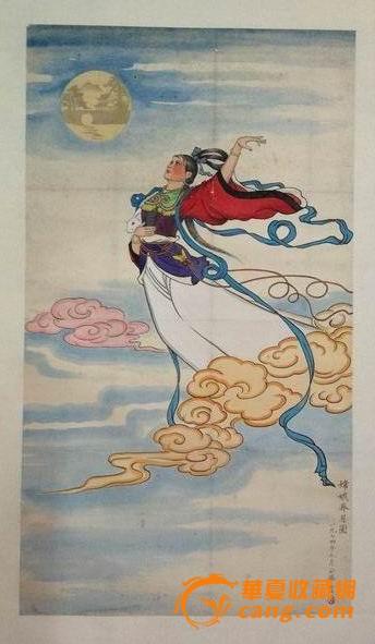 四川著名画家【刘公华】国画【嫦娥奔月】