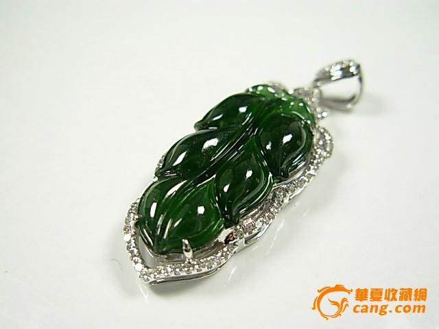 【金玉辉煌】天然a货翡翠豪华镶嵌蓝水绿叶子吊坠