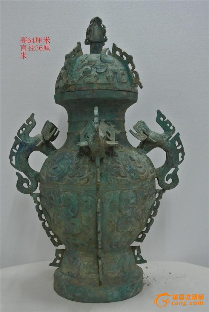 出土青铜器图片
