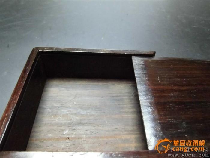 民国老红木文房印章盒