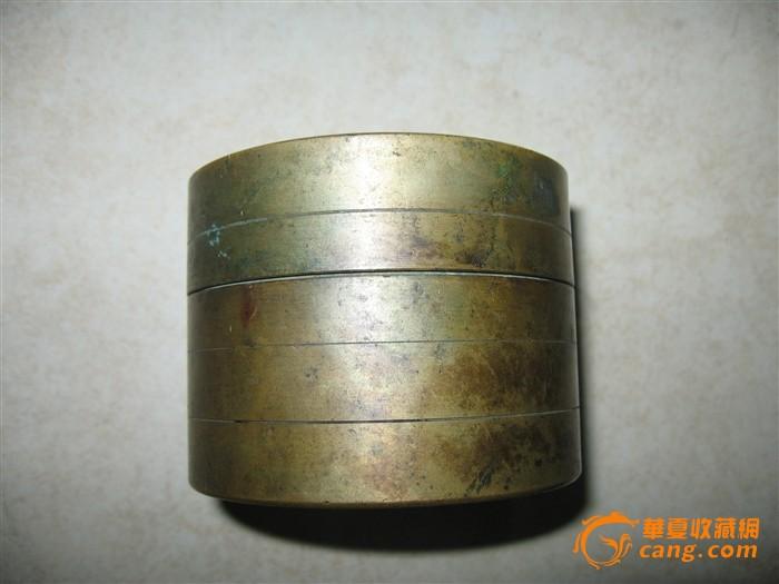 清代铜墨盒图片