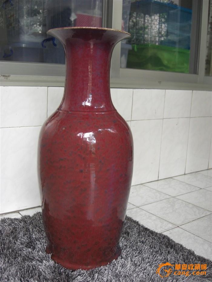 56厘米 清中期窑变釉祭红大瓶 已鉴定图2