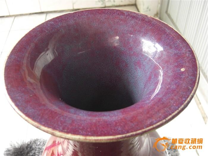 56厘米 清中期窑变釉祭红大瓶 已鉴定图3