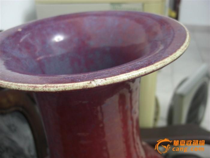 56厘米 清中期窑变釉祭红大瓶 已鉴定图4