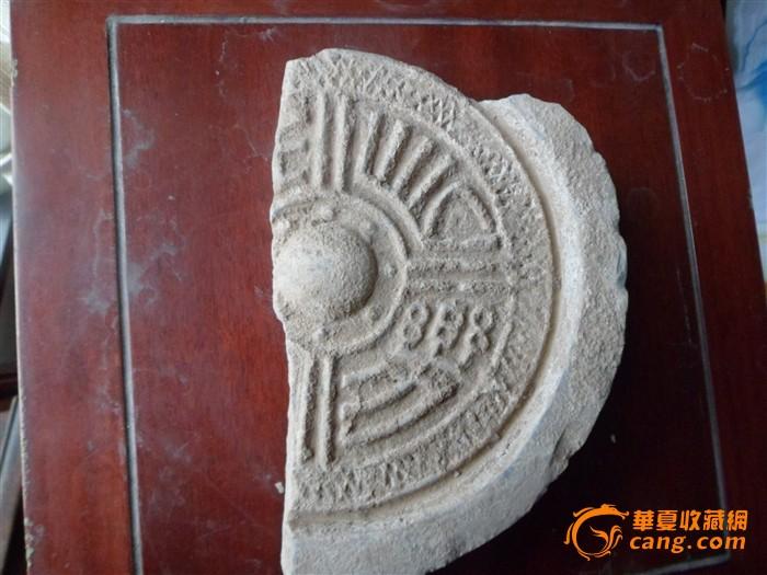 汉代钱币手绘图