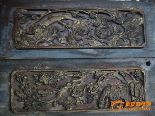 精美动物木雕板四片