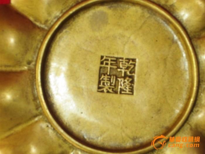黄铜怎么包浆做旧方法
