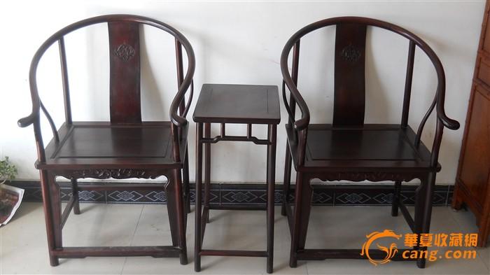 老挝大红酸枝圈椅三件套