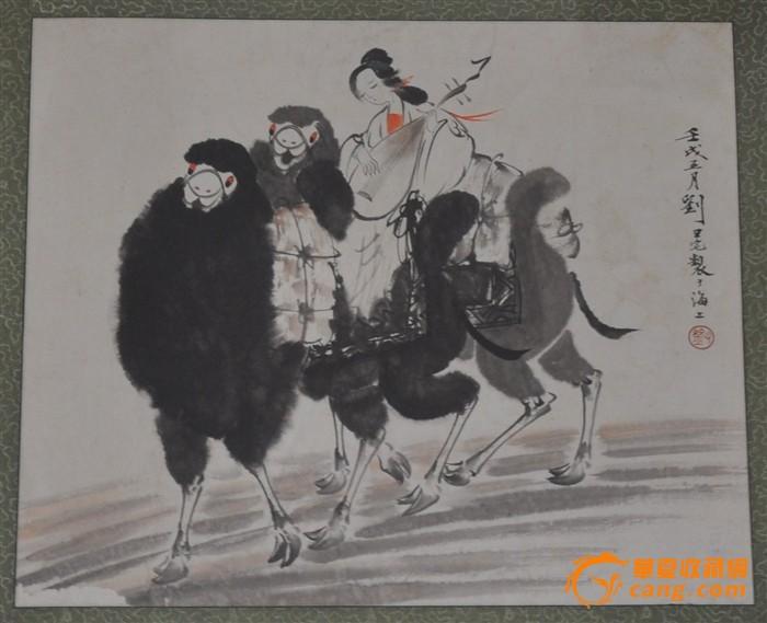 刘旦宅(仕女,骆驼)--卷轴画