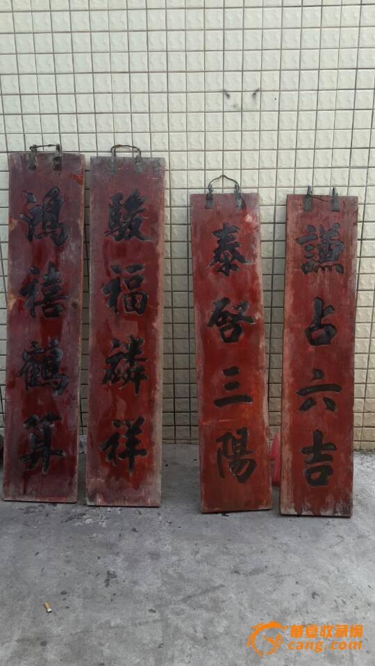 2个鎏金小牌匾 清代香木鎏金坐像 木纹釉诗文扁瓶 古玩古董老木雕精品
