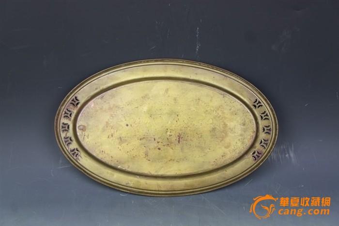 铜椭圆形盘子(缠枝纹)