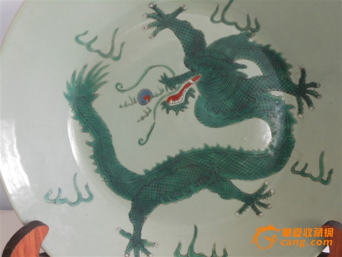 嘉庆豆青地五彩绿龙纹盘图2