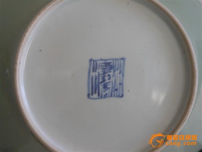 嘉庆豆青地五彩绿龙纹盘图4