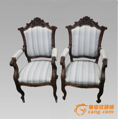 双人沙发椅